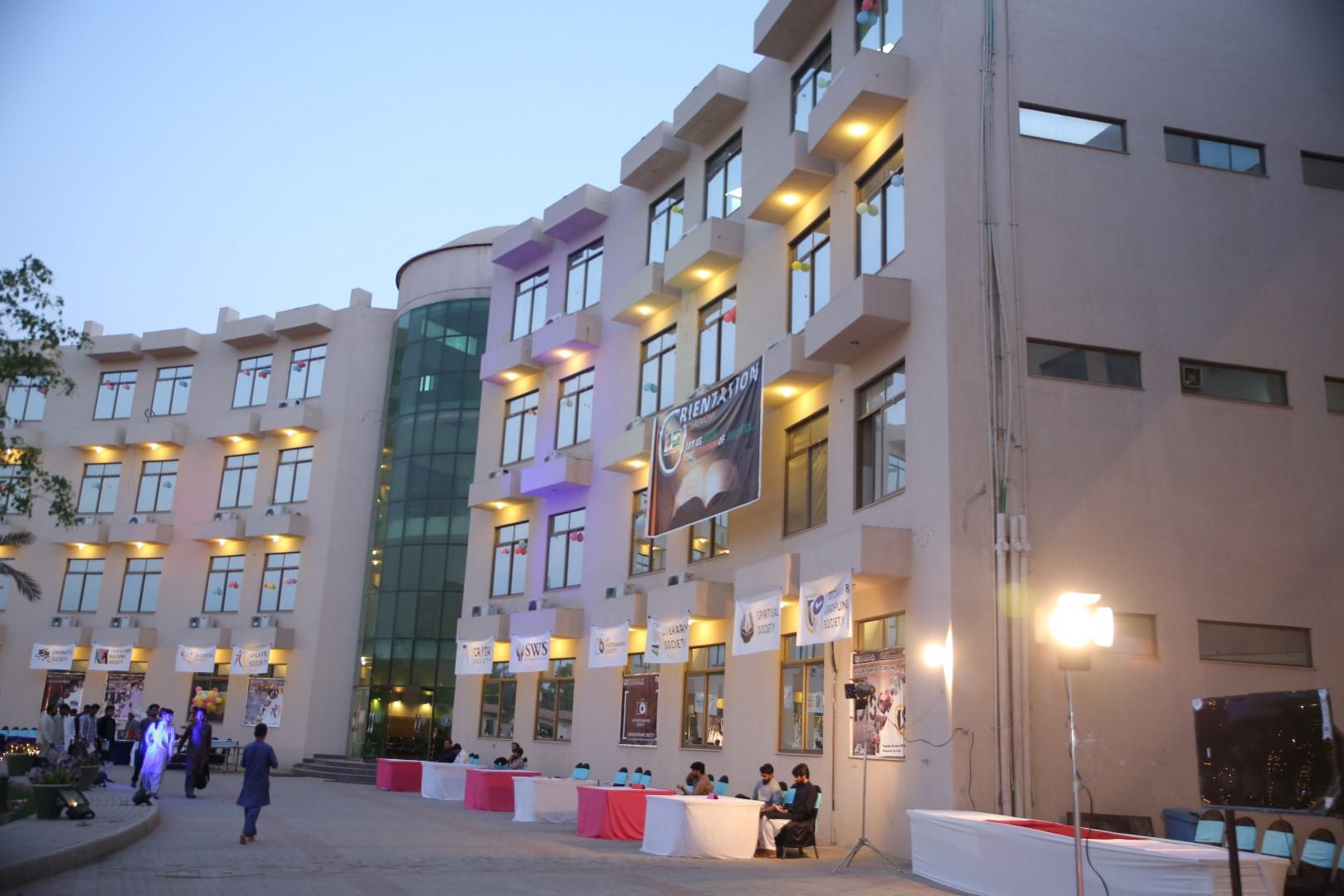 Institute of Southern Punjab (ISP), Multan - Jaamiah.com 2021